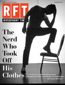 RFT cover